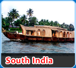 South India Tour Operator India, South India Tour Operator, South India Ayurveda Tour